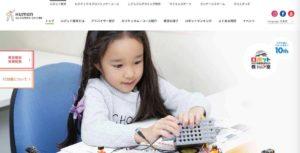 ヒューマンアカデミーのトップページ